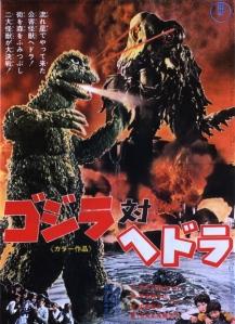 Godzilla vs Hedorah 1971 2